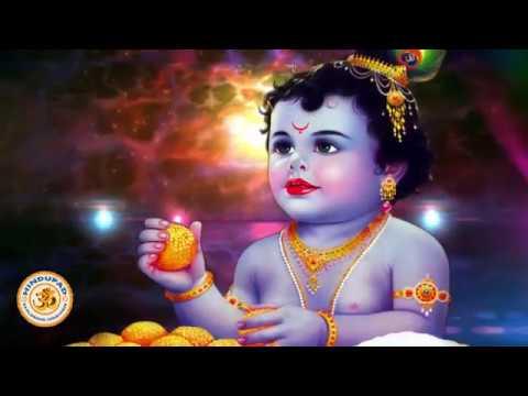 Janmashtami Special 2021-  श्री कृष्णा चालीसा ↓ Krishna Chalisa Hindi Lyrics ↓
