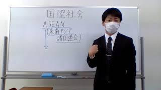ASEAN(東南アジア諸国連合)とは