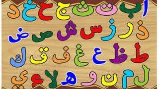 Lagu Anak - Alif Ba Ta (Belajar Huruf Hijaiyah)