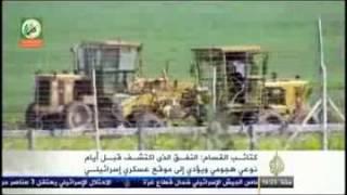 نفق القسام ويعلون في مرمى المقاومة thumbnail