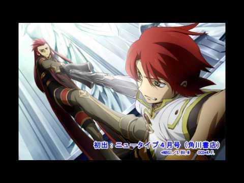 Bouken Suisei Ultimate edition