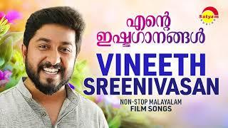 എന്റെ ഇഷ്ടഗാനങ്ങള്   Vineeth Sreenivasan   Nonstop Malayalam FIlm Songs