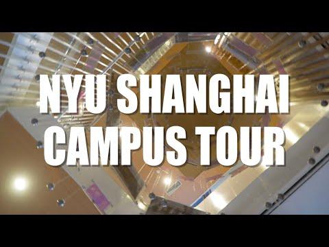NYU Shanghai Campus Tour