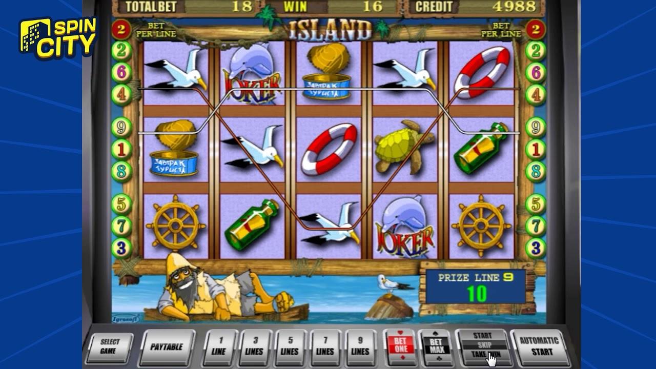 Кекс игровые автоматы играть бесплатно и без регистрации