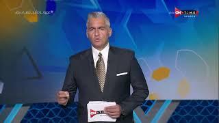 """ملعب ONTime - مقدمة """"سيف زاهر"""" على اختيار """"مصطفي محمد"""" للمنتخب المصري"""
