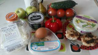Какие продукты помогают худеть? 5  день диеты!