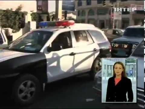 """Результат пошуку зображень за запитом """"застрелен посол в йемене"""""""