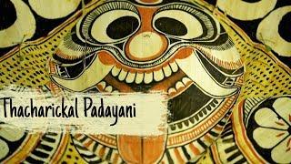 Thacharickal Padayani