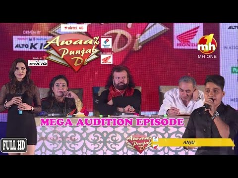 AIRTEL 4G AWAAZ PUNJAB DI-7 (2016) | MEGA AUDITION | FULL EPISODE | MH ONE MUSIC