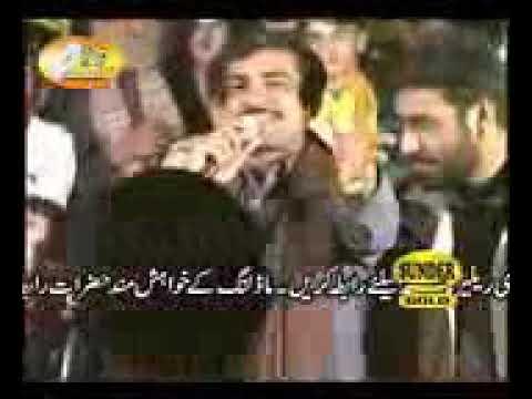 Akram nezami funny thumbnail