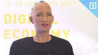 Робот София обратилась к Владимиру Путину