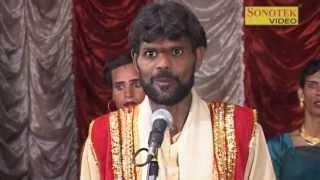Sorathi Brijabhar part 1 of 5   Rajender Parsad & Party   Bhojpuri Nautanki   Sonotek