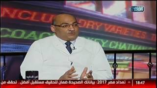 الناس الحلوة | فنيات علاج السمنة المفرطة مع الدكتور أحمد إبراهيم