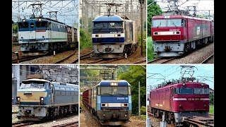 JRF西日本貨物&機関車 - JR West Freight Trains & Locomotives