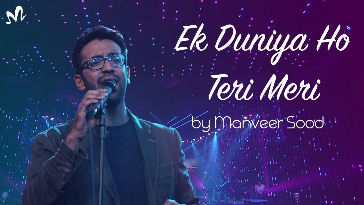 Teri photo hindi new song