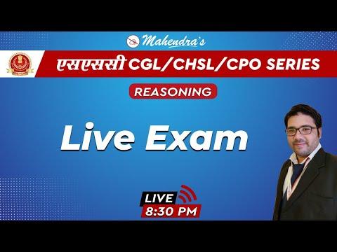 SSC CGL/CHSL/CPO SERIES | Reasoning | Live Exam | By Kuldeep Mahendras | 8:30 Pm
