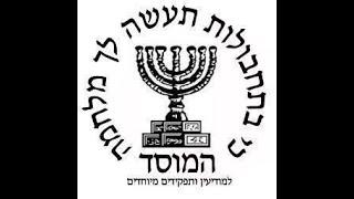 Mossad, l'Histoire Secrète d'Israël HD (France 5 - 26/11/2019)