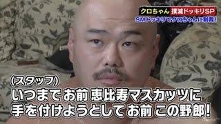 恵比寿マスカッツ1.5の冠番組『 恵比寿マスカッツ1.5 真夜中のワイドシ...
