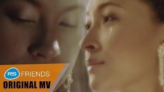 อสงไขย : The SIS [Official MV]