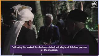 Huzoor (aba) arrives at Baitun Noor Mosque, Netherlands