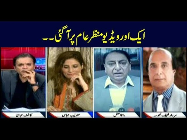 Off The Record | Kashif Abbasi | ARYNews | 10 July 2019