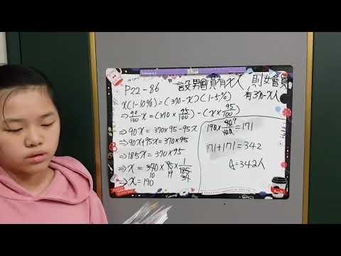 [奧林匹亞數學]Winnie 數學解題(3) - YouTube
