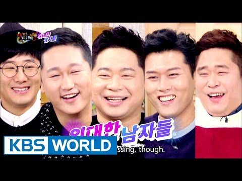 Happy Together - The Great Men [ENG/2016.12.15]