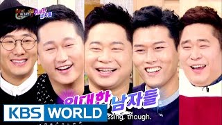 Video Happy Together - The Great Men [ENG/2016.12.15] download MP3, 3GP, MP4, WEBM, AVI, FLV November 2017