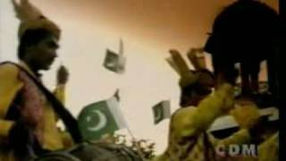 Pakistan Pakistan tou Meri Pehchan