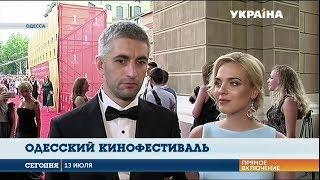 В Одессе стартует 9 международный кинофестиваль