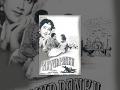 Mayurpankh Old Movie