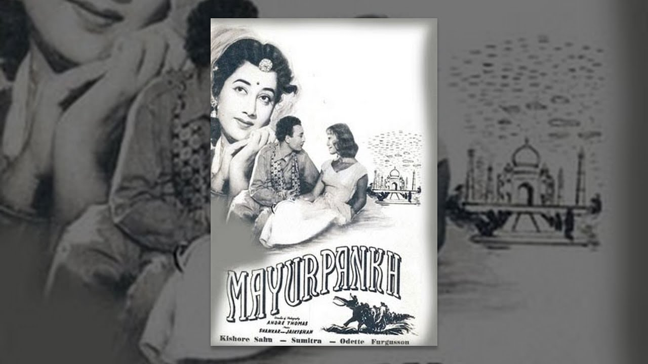Mayurpankh Old Movie