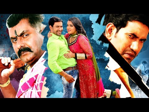 Dinesh Lal Yadav Ki नई रिलीज़ भोजपुरी मूवी Full HD #Aamrapali Dubey
