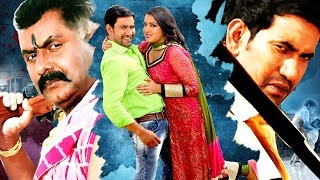 Dinesh Lal Yadav Ki Latest Super-Hit Action Bhojpuri Movie 2018 | Aamrapali Dubey