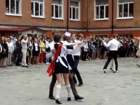 Шили школа калининград