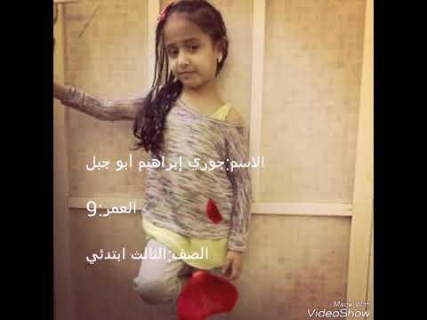 أسماء أعمار فرقه أطفال ومواهب Youtube