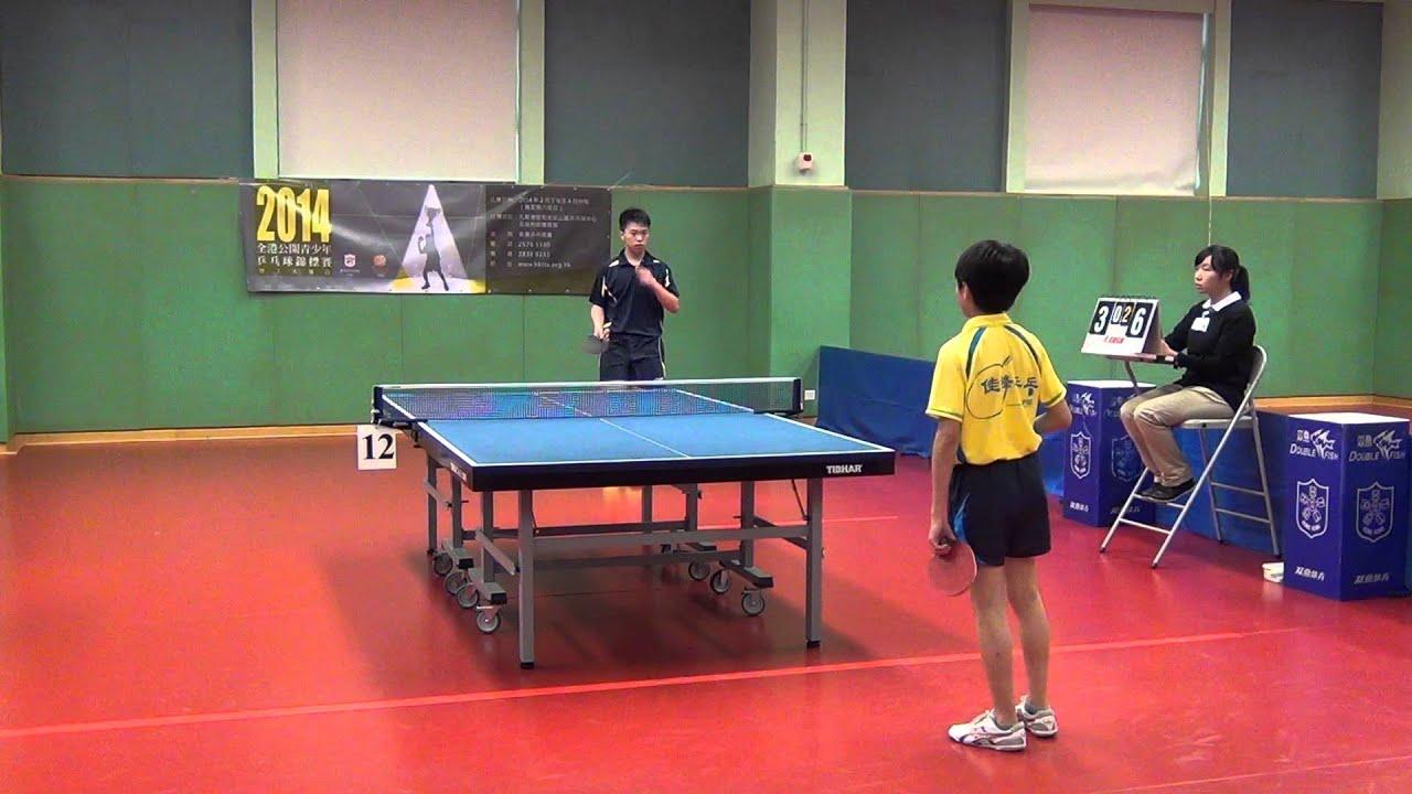 2014 U15男單 (決賽) 張彥陶 vs 鄭柏晞 R#3 ⓒ 2014 hkttf.com 乒乓論壇