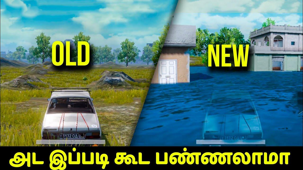 PUBG Mobile Secret 5 Tricks in Tamil - அட இப்படி கூட பண்ணலாமா