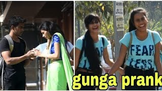 Gunga prank on cute girl | sujeet gupta |