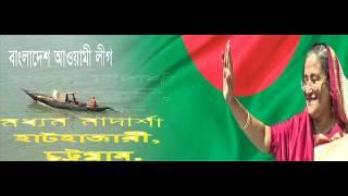 Joy Bangla Banglar Joy 2013