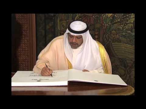 Courtesy Call HRH Sheikh Ahmad Al-Fahad Al-Sabah 1/16/2014