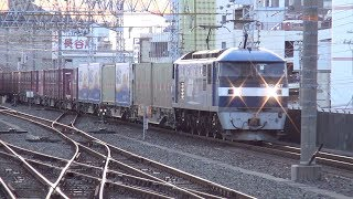 【貨物列車】モーター音よし!ジョイント音よし!今日も走るよ!貨物列車!全5本