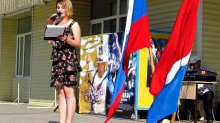 Шимановск День Государственного флага России 2016