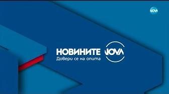 Новините на NOVA (25.03.2020 - централна емисия)
