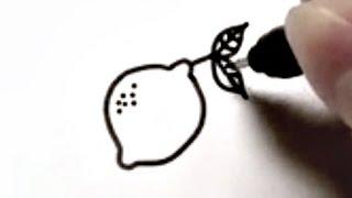 How to Draw a Cartoon Lemon