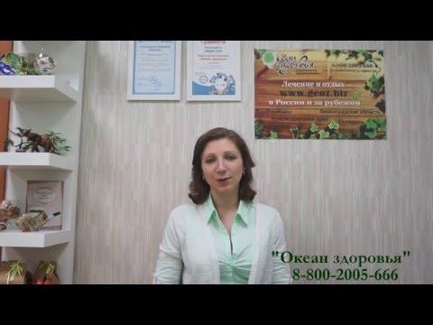 Санатории Белоруссии (Беларуси): цены на отдых в