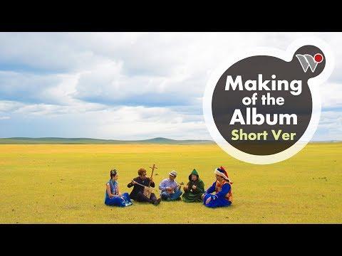 The Grasslands Ensemble & Daniel Ho - Between The Sky & Prairie (Making Of The Album-Short Version)