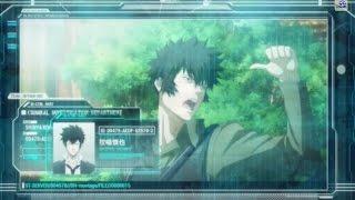 劇場版 PSYCHO-PASS サイコパス - [HD]映画特別映像PV 東地宏樹 検索動画 38