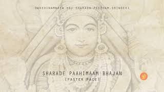 Sharade Paahimaam (1)