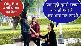 I Love You Mujhe Tumse Sacha pyar Ho Gaya Prank on Cute Girls | Ashish Rastogi